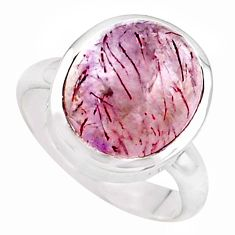 925 silver 8.27cts natural purple cacoxenite super seven oval ring size 9 p75976