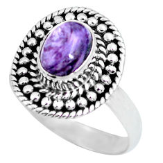 925 silver 2.39cts natural purple charoite solitaire ring size 7 p63040