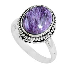 925 silver 4.52cts natural purple charoite solitaire ring size 7 p70007