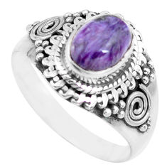 925 silver 2.33cts natural purple charoite solitaire ring size 7.5 p71636