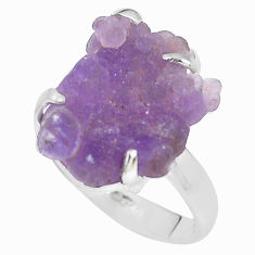925 silver 9.04cts natural purple grape chalcedony solitaire ring size 9 p63464