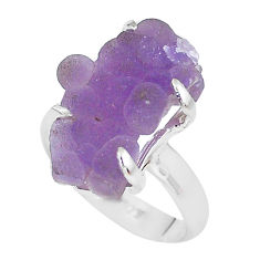925 silver 9.05cts natural purple grape chalcedony solitaire ring size 7 p63480