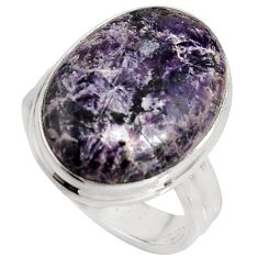 925 silver 13.26cts natural purple lepidolite oval solitaire ring size 7 p90987
