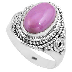 925 silver 4.33cts natural purple phosphosiderite solitaire ring size 7.5 p81288