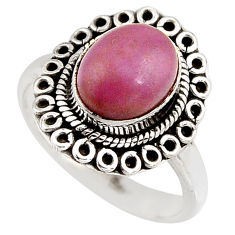 925 silver 4.51cts natural purple phosphosiderite solitaire ring size 7.5 p91072