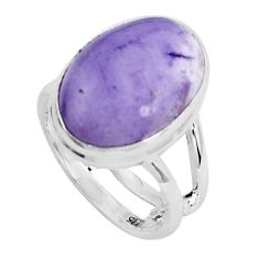 925 silver 12.06cts natural purple tiffany stone solitaire ring size 6.5 p45985