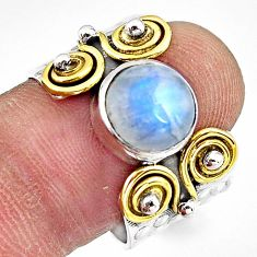 925 silver 4.72cts natural rainbow moonstone gold solitaire ring size 8.5 p91158