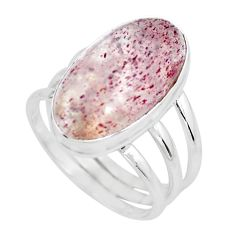 925 silver 10.54cts natural red strawberry quartz solitaire ring size 8.5 p65624
