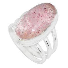 925 silver 10.04cts natural red strawberry quartz solitaire ring size 7 p65628