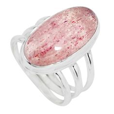 925 silver 9.72cts natural red strawberry quartz solitaire ring size 7.5 p65631