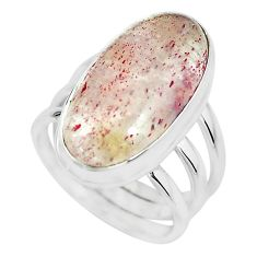 925 silver 9.04cts natural red strawberry quartz solitaire ring size 5.5 p65636