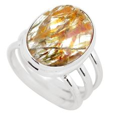 925 silver 11.02cts natural tourmaline rutile oval solitaire ring size 7 p55576