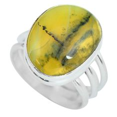 925 silver 12.07cts natural yellow amber bone solitaire ring size 6.5 d32204