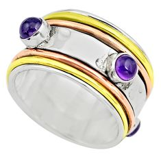 925 silver victorian natural amethyst two tone spinner ring size 8.5 p77090