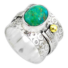 925 silver 3.91cts victorian natural chrysocolla two tone ring size 6.5 p50545