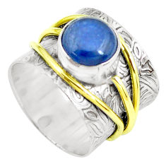 925 silver victorian natural kyanite two tone solitaire ring size 5.5 p50464