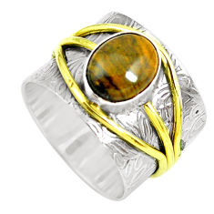 925 silver victorian natural tiger's hawks eye two tone ring size 6.5 p50620