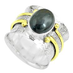 925 silver victorian natural toad eye two tone solitaire ring size 6.5 p61959