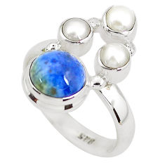 925 sterling silver 5.79cts natural blue dumortierite pearl ring size 7.5 p52612