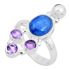 925 sterling silver 8.14cts natural blue kyanite amethyst ring size 8.5 p52464