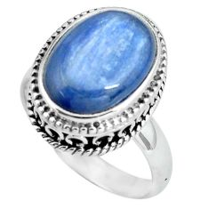 925 sterling silver 6.89cts natural blue kyanite solitaire ring size 7.5 p67511