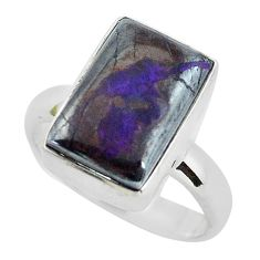 925 sterling silver 6.54cts natural brown sugilite ring jewelry size 6.5 p53558