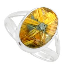 925 sterling silver 6.36cts natural golden half star rutile ring size 8.5 p76034