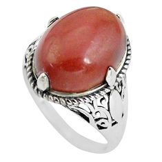 925 sterling silver 8.94cts natural jasper red solitaire ring size 8.5 p56999
