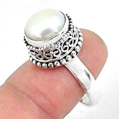 925 sterling silver 6.32cts natural white pearl solitaire ring size 8.5 p47448