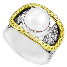 925 sterling silver 5.13cts natural white pearl solitaire ring size 8 p77128