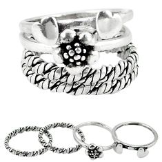 Indonesian bali style solid 925 silver stackable 4 band ring size 7.5 a52110