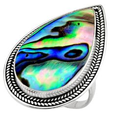 925 silver 10.37cts natural abalone paua seashell solitaire ring size 7 c7825