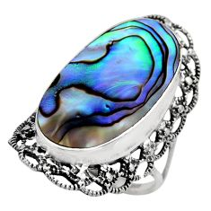 11.21cts natural abalone paua seashell 925 silver solitaire ring size 7.5 c7832