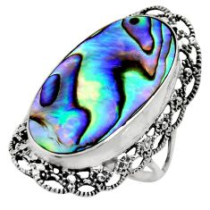 925 silver 11.97cts natural abalone paua seashell solitaire ring size 8 c7836