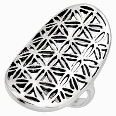 4.48gms flower of life symbol 925 sterling plain silver ring size 7 c8301