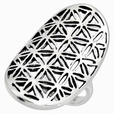 925 plain silver 4.47gms flower of life symbol ring jewelry size 6.5 c8324