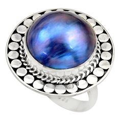 925 silver 15.64cts natural titanium pearl solitaire ring jewelry size 7 c8451