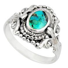3.69gms green arizona mohave turquoise enamel 925 silver ring size 7 c8690