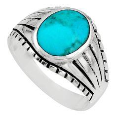 6.89gms blue arizona mohave turquoise enamel 925 silver ring size 10.5 c8702