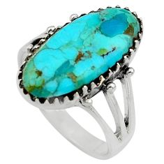 8.03cts blue arizona mohave turquoise 925 sterling silver ring size 8.5 c8708