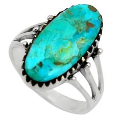 8.31cts blue arizona mohave turquoise 925 sterling silver ring size 9 c8713