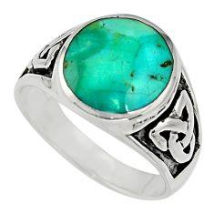 8.47gms blue arizona mohave turquoise enamel 925 silver ring size 10.5 c8719