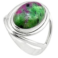 Natural pink ruby in fuchsite oval 925 sterling silver ring size 7.5 d10474