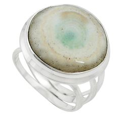 Natural white solar eye 925 sterling silver ring jewelry size 8.5 d11120