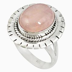 Natural orange morganite 925 sterling silver ring jewelry size 7 d17215