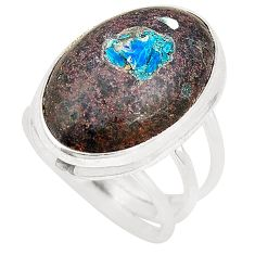 925 sterling silver natural blue cavansite oval ring jewelry size 9 d20766