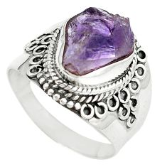 Clearance Sale- Natural purple amethyst rough 925 sterling silver ring size 9 d4468