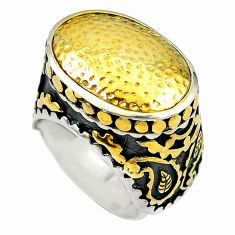 Clearance Sale- style solid 925 sterling silver 14k gold mens ring size 8 d9043