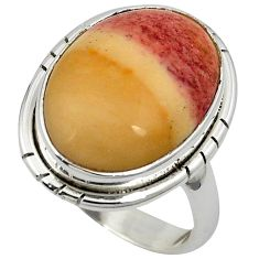 Natural brown mookaite oval 925 sterling silver ring jewelry size 7.5 j20143
