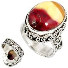 Natural brown mookaite oval 925 sterling silver ring jewelry size 6.5 j21652
